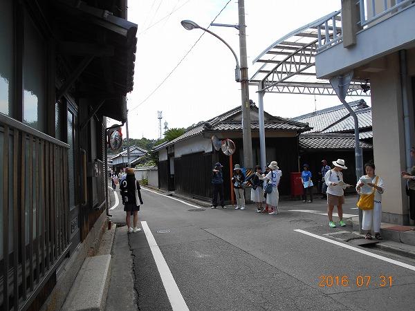 naoshima3.jpg